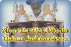 Shop the Ohel Moshe Online Judaica Store