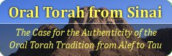 Oral Torah from Sinai